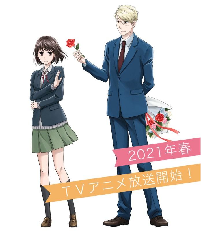 Anime de Koi to Yobu ni wa Kimochi Warui estreia na Primavera de 2021
