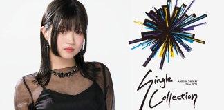 Cantora Konomi Suzuki entra em hiato para ser submetida a cirurgia às cordas vocais