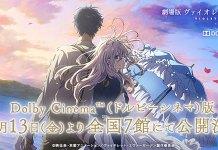 Filme de Violet Evergarden será o primeiro filme anime a ser exibido em Dolby Vision HDR