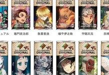 Kimetsu no Yaiba já vendeu 50 milhões de latas de café