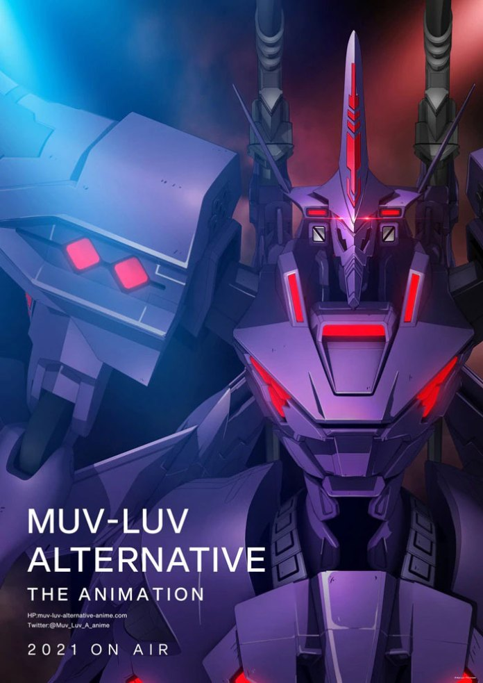 Poster do anime de Muv-Luv Alternative
