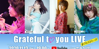 Quatro cantoras de música anime fazem concerto para apoiar profissionais de saúde