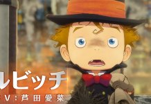 Trailer revela data de estreia de Poupelle of Chimney Town