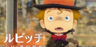 Trailer revela data de estreia de Poupelle of Chimney Town