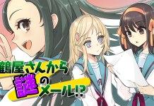 Vídeo promocional do 12º volume de Haruhi Suzumiya
