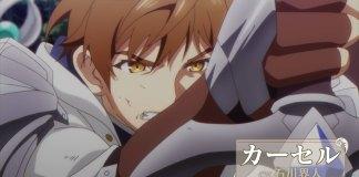 Cancelado Blu-ray da série anime King's Raid