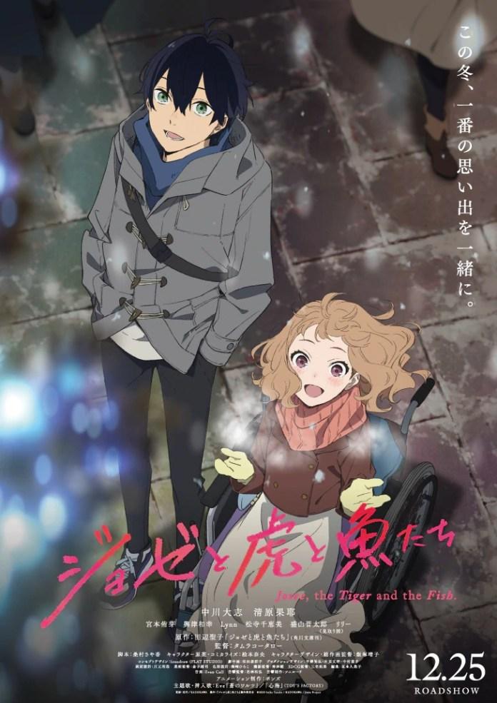 Poster de Joze to Tora to Sakana-tachi (Josee, the Tiger and the Fish)