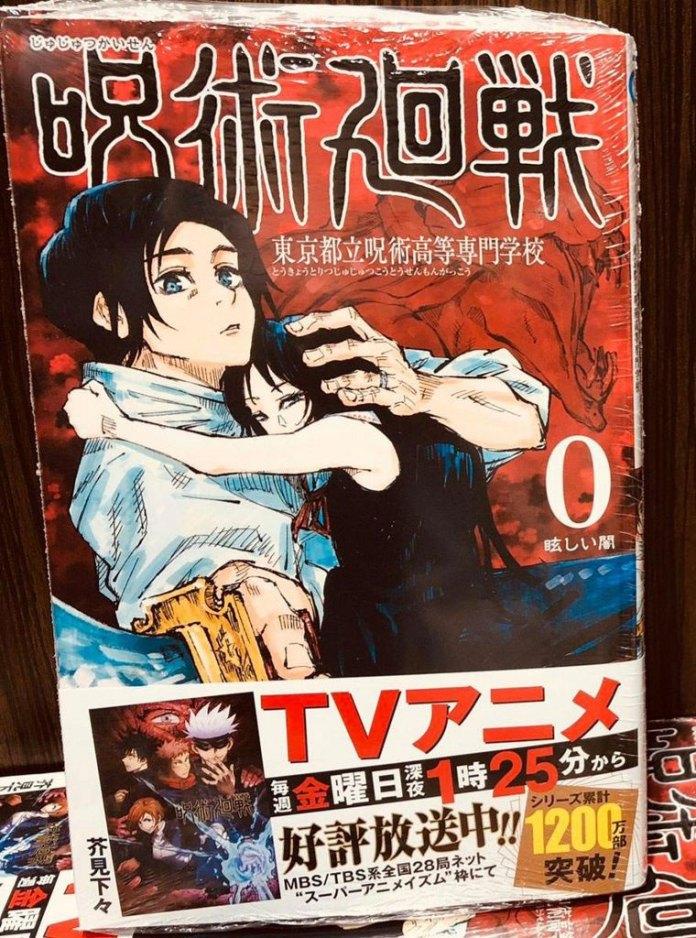 Jujutsu Kaisen 12 milhões de cópias (1)