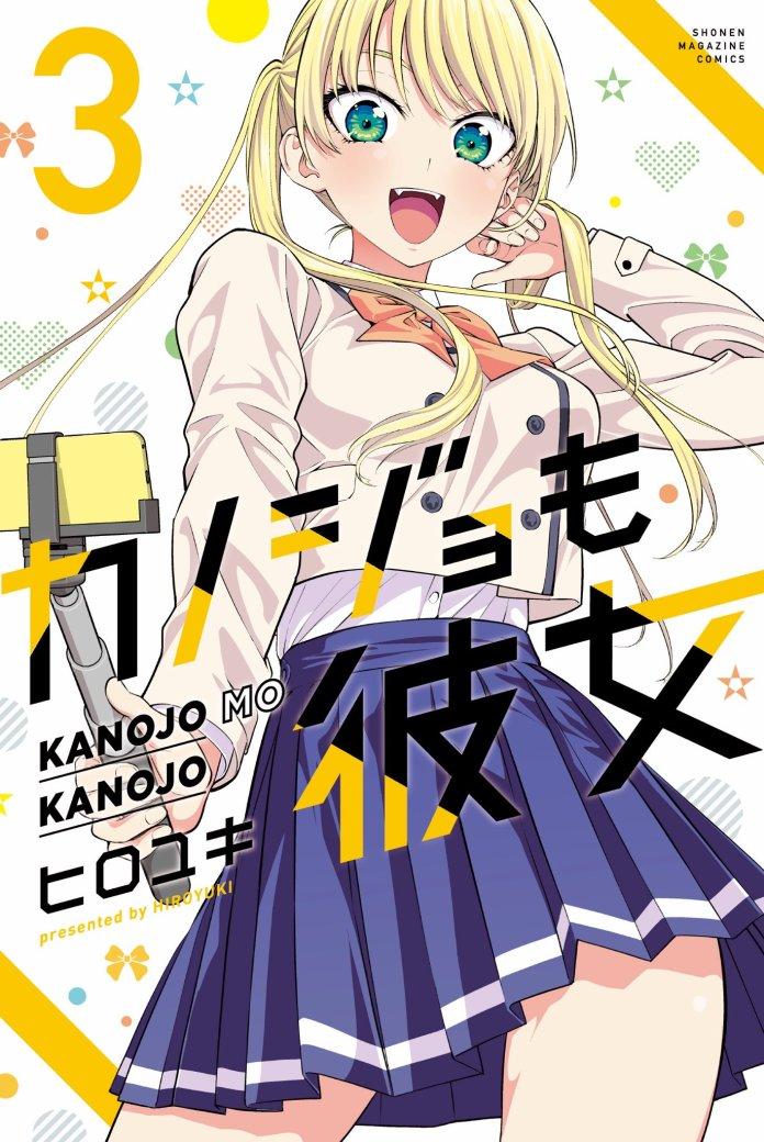 Capa do volume 3 de Kanojo mo Kanojo (She's a Girlfriend Too)