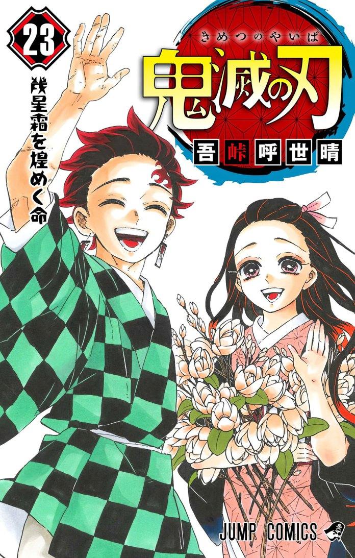 Capa do volume 23 de Kimetsu no Yaiba (Demon Slayer)