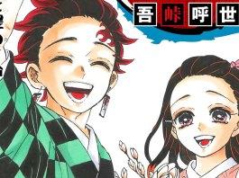 Último volume de Kimetsu no Yaiba vai conter novo capítulo