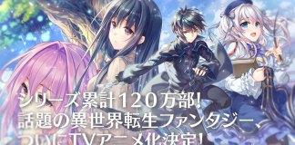 Seirei Gensouki - Spirit Chronicles vai ter série anime