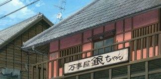 Episódio especial anime de Gintama a 15 de janeiro