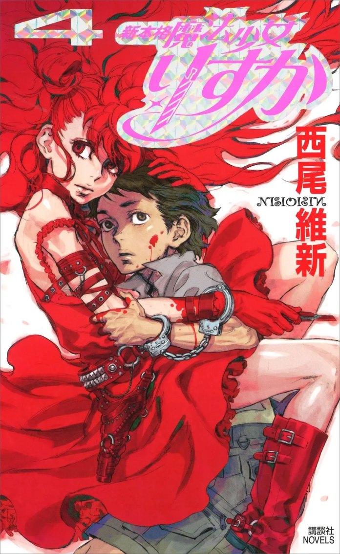 Capa do volume 4 da novel Shin Honkaku Mahō Shōjo Risuka (The New Orthodox Magical Girl Risuka) de NisiOisin