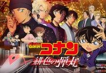 Detective Conan: The Scarlet Bullet já tem nova data de estreia