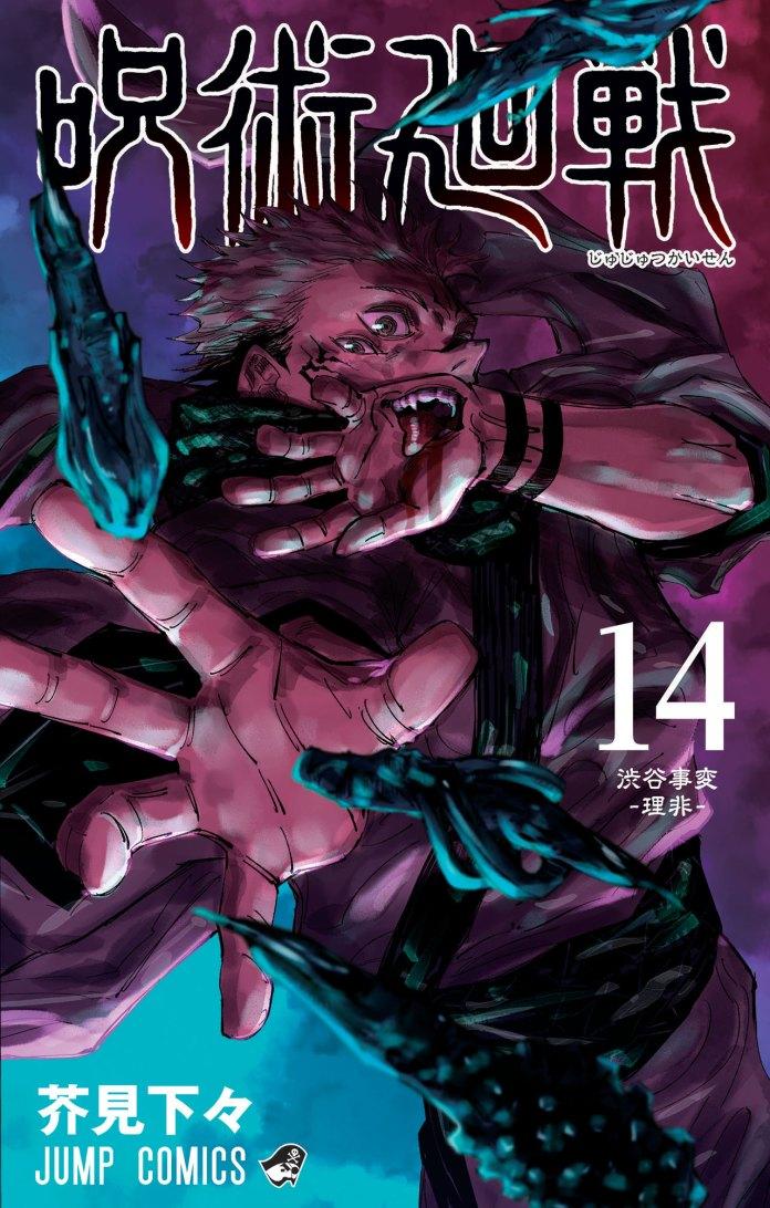 Capa do volume 14 do mangá Jujutsu Kaisen