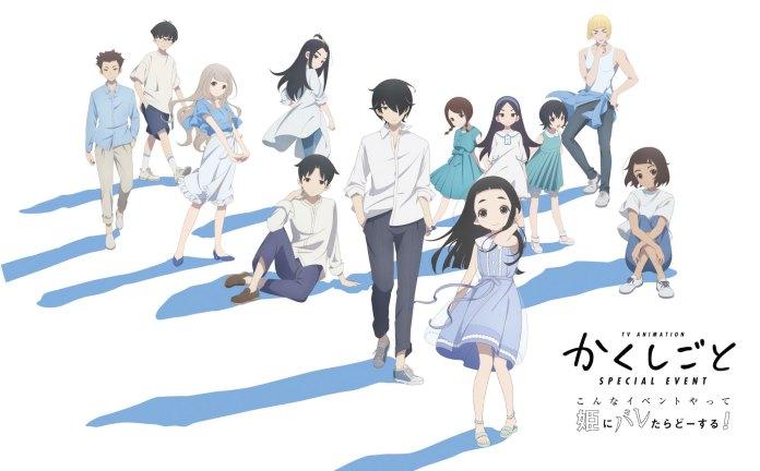 Imagem promocional do Kakushigoto Special Event
