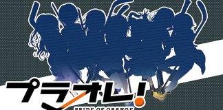 Anunciado anime de hockey no gelo PuraOre!: Pride of Orange