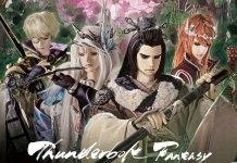 Thunderbolt Fantasy 3 vai estrear em abril de 2021