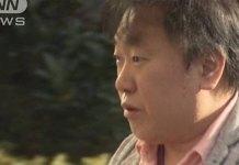 Tomohiro Maki (Gainax) arrest photo