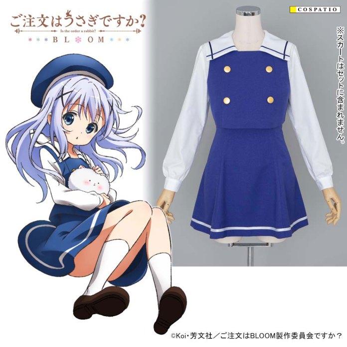 Middle school winter uniform (Gochūmon wa Usagi Desu ka? BLOOM)