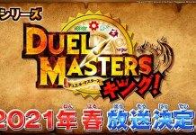 Duel Masters King vai ter novo anime
