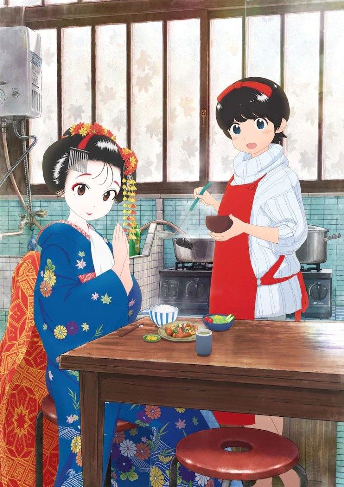 Imagem promocional de Maiko-san Chi no Makanai-san