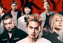 Teaser trailer do filme live-action de Tokyo Revengers