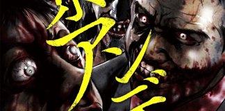 Autor de Tokyo Undead vai lançar novo mangá em 2021