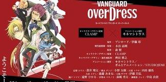 Anunciada nova série anime de Cardfight!! Vanguard