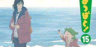 15º volume de Yotsuba&! já tem data