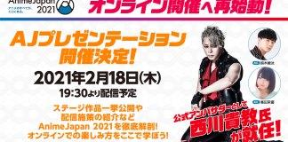 AnimeJapan 2021 será totalmente online