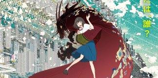 Belle anime teaser visual