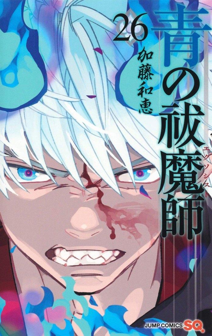 Blue Exorcist volume 26 cover