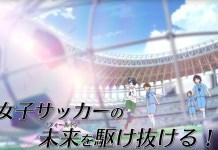 Série anime de Farewell, My Dear Cramer já tem data de estreia