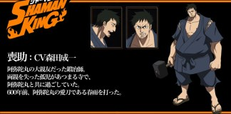 Ichigo (Bleach) em Shaman King