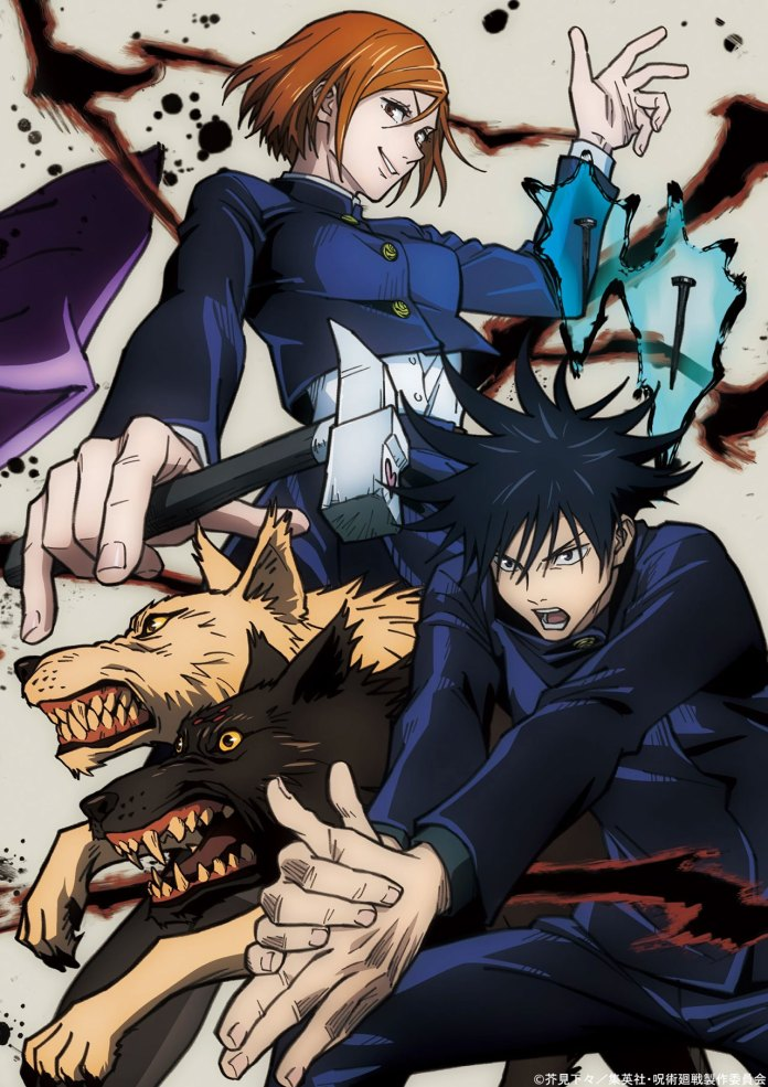 Jujutsu Kaisen BD_&_DVD_Volume_2_Cover