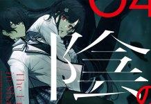 Kage no Jitsuryokusha ni Naritakute! vol 4 teaser cover