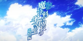 Mahouka Koukou no Rettousei Tsuioku-hen logo