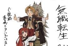 Mushoku Tensei celebra o seu 6º episódio com ilustrações