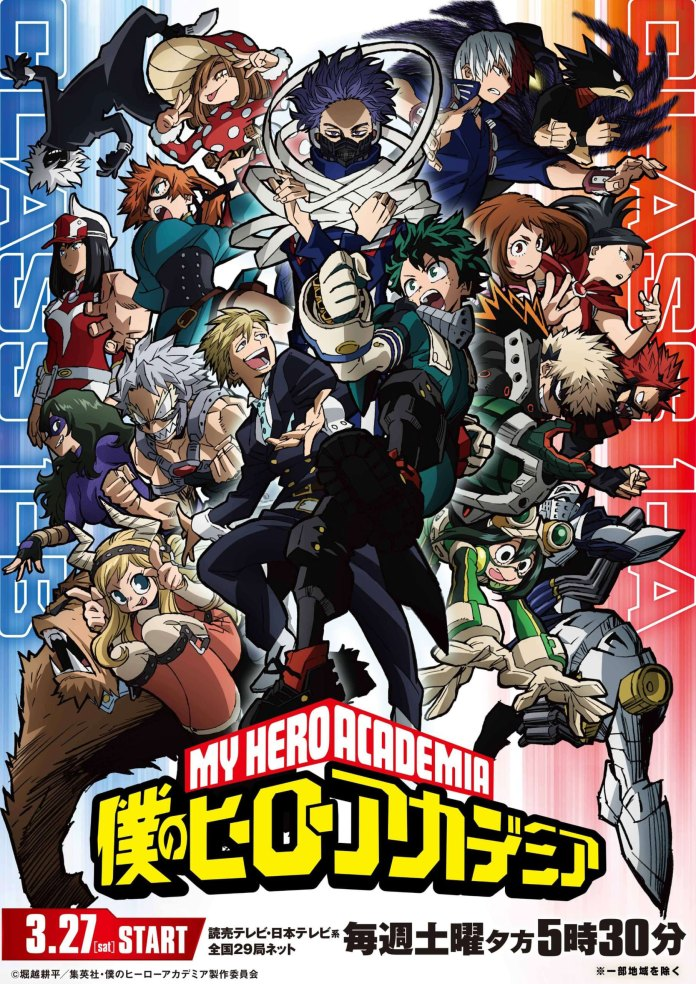 My Hero Academia 5 new key visual