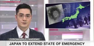 State of emergency to be extended japan
