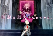 The Caligula Effect 2 1st trailer screenshot