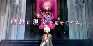 The Caligula Effect 2 1st trailer screenshot