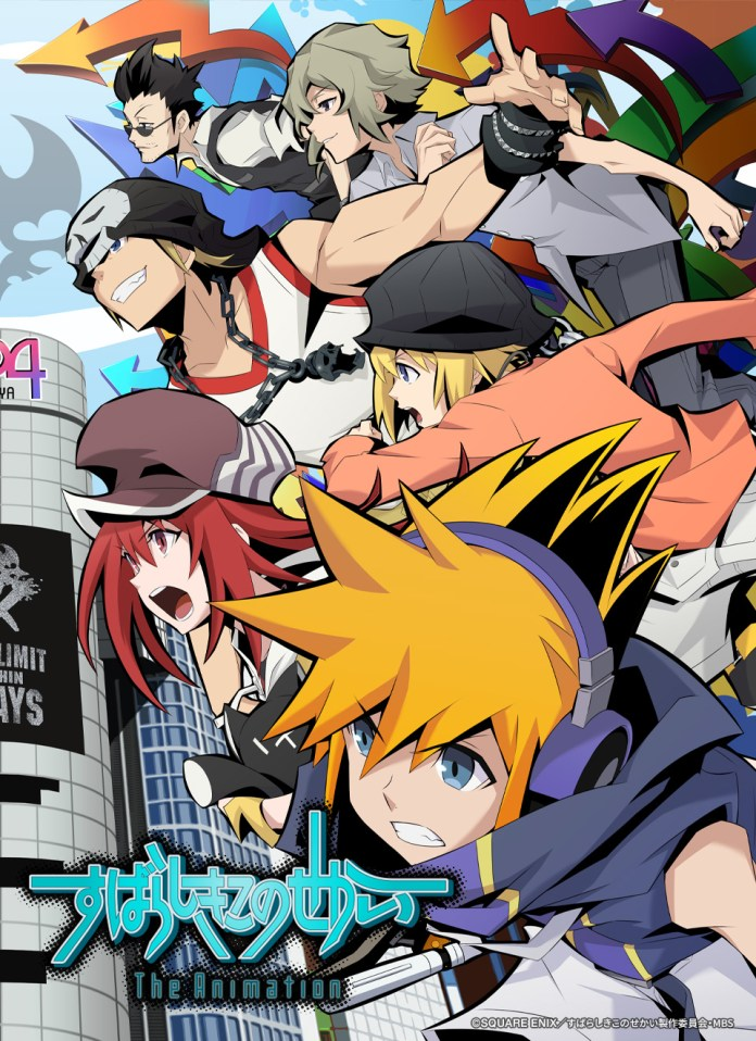 The World Ends With You The Animation visual
