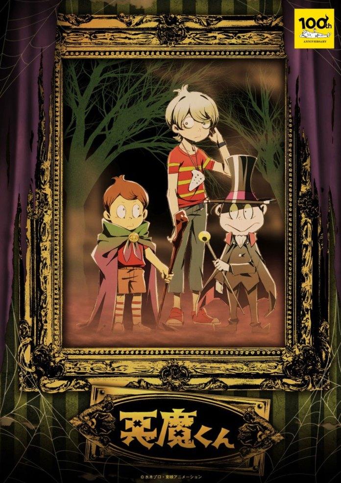 Akuma-kun new anime poster