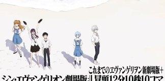 Evangelion 3.0+1.0 dia 7 de março