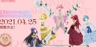 Madoka Magica com evento especial em abril
