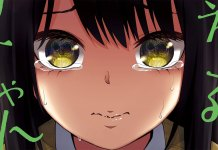 Mieruko-chan vol 1 teaser cover