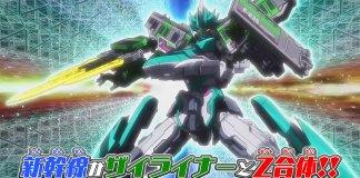 Shinkansen Henkei Robo Shinkalion Z new screenshot
